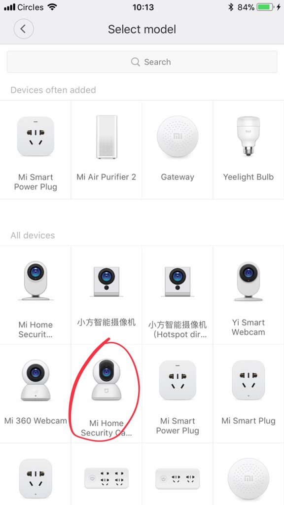 How To Sync Xiaomi MiJia Smart 720P WiFi IP Camera To Your Phone